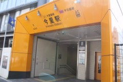 今里駅8番出口